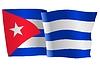 Векторный клипарт: развевающийся флаг Кубы