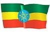 Векторный клипарт: развевающийся флаг Эфиопии