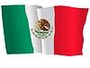 Векторный клипарт: развевающийся флаг Мексики