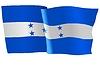 Векторный клипарт: развевающийся флаг Гондурас