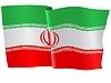 Векторный клипарт: развевающийся флаг Ирана