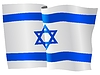 Векторный клипарт: развевающийся флаг Израиль