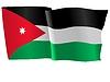Векторный клипарт: развевающийся флаг Иордании