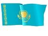 Векторный клипарт: развевающийся флаг Казахстана