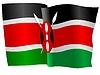 Векторный клипарт: развевающийся флаг Кении