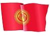 Векторный клипарт: развевающийся флаг Кыргызстана