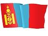 Векторный клипарт: развевающийся флаг Монголии
