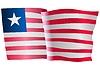 Векторный клипарт: Развевающийся флаг Либерии