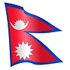 Vector clipart: waving flag of Nepal