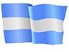 Векторный клипарт: развевающийся флаг Никарагуа