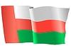 Векторный клипарт: развевающийся флаг Оман