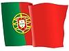 Векторный клипарт: развевающийся флаг Португалии