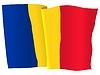 Векторный клипарт: развевающийся флаг Румынии