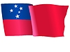 Векторный клипарт: развевающийся флаг Самоа
