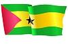 Векторный клипарт: размахивать флагом