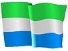 Векторный клипарт: развевающийся флаг Сьерра-Леоне