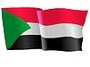 Векторный клипарт: развевающийся флаг Судана