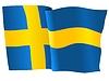Векторный клипарт: развевающийся флаг Швеции