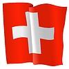 Векторный клипарт: развевающийся флаг Швейцарии
