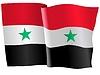 Векторный клипарт: развевающийся флаг Сирии