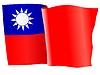 Векторный клипарт: развевающийся флаг Тайвань