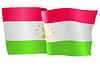 Векторный клипарт: развевающийся флаг Таджикистана