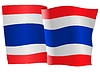 Векторный клипарт: развевающийся флаг Таиланд