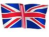 Vector clipart: waving flag of Union Kingdom