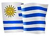 Векторный клипарт: развевающийся флаг Уругвая