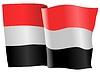 Vector clipart: waving flag of Yemen