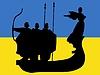 Векторный клипарт: Киев