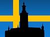Векторный клипарт: Стокгольм