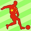 Векторный клипарт: футбол цветов Китая