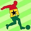 Векторный клипарт: футбол цвета Ганы