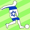 Vector clipart: football colours of Israel