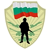 Vector clipart: Army of Bulgaria