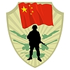 Vector clipart: Army of China