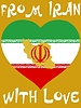 Vector clipart: from Iran with love