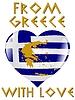 aus Griechenland mit Liebe