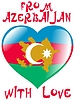 Vector clipart: from Azerbaijan with love
