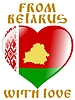 Vector clipart: from Belarus with love