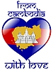 Vector clipart: from Cambodia with love