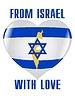 Vector clipart: from Israel with love