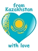 Vector clipart: from Kazakhstan with love