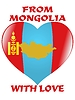 Vector clipart: from Mongolia with love