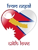 Vector clipart: from Nepal with love