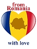 Vector clipart: from Romania with love