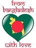 Vector clipart: from Bangladesh with love