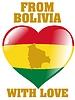 Векторный клипарт: из Боливии с любовью