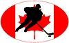 Векторный клипарт: Хоккей цвета Канады